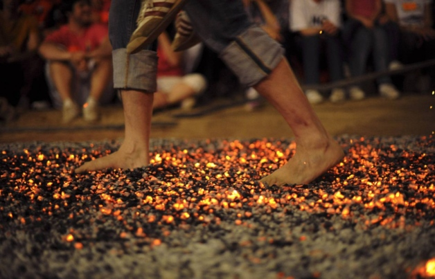 ECHO Firewalk