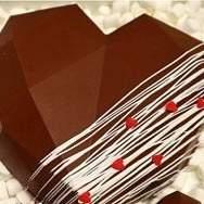 *Large milk chocolate geometric heart **POSTED**